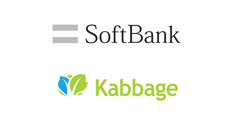 Kabbage business loans